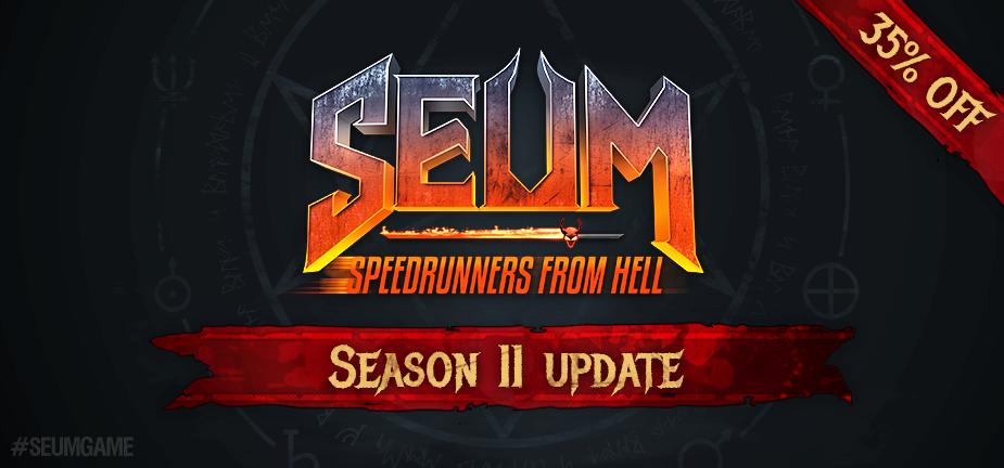 SEUM Season II promo