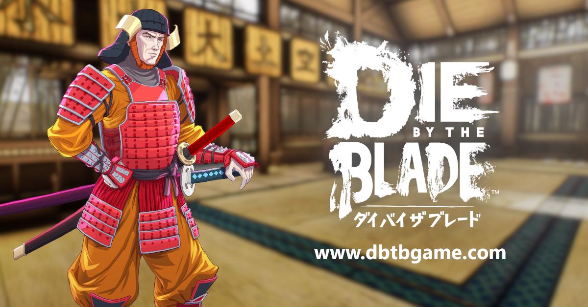 dbtb samurai red
