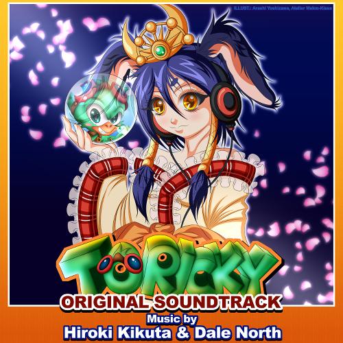 Toricky OST CoverArt FINAL 02 mi