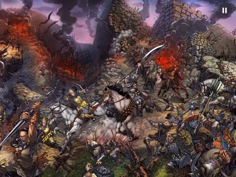 BattleScene1
