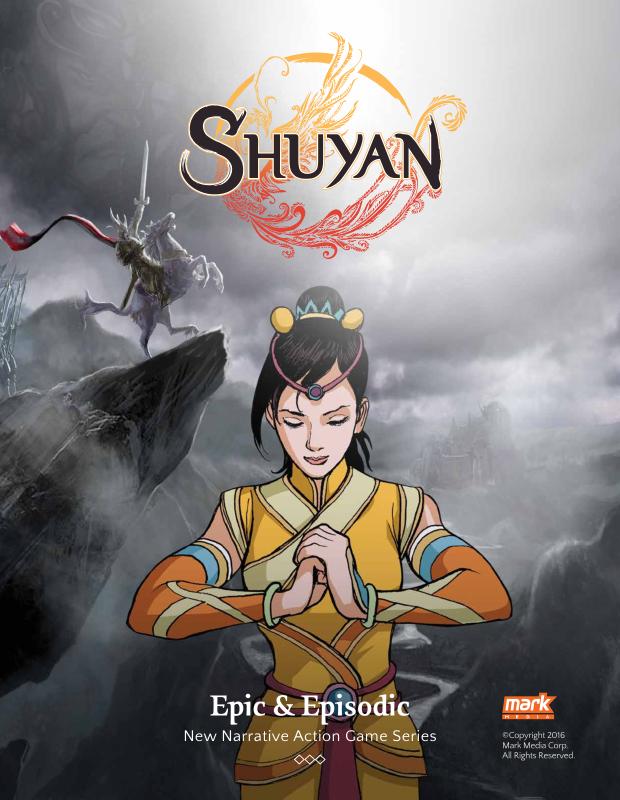 ShuyanPoster