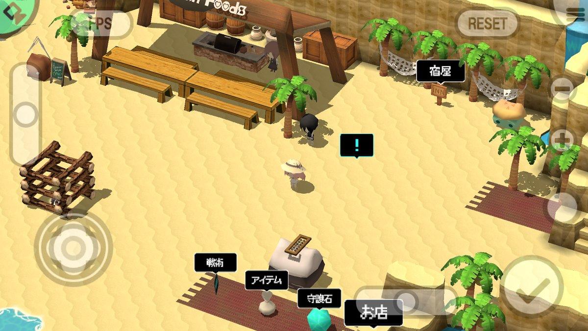 Smile Game Builder engine - Indie DB