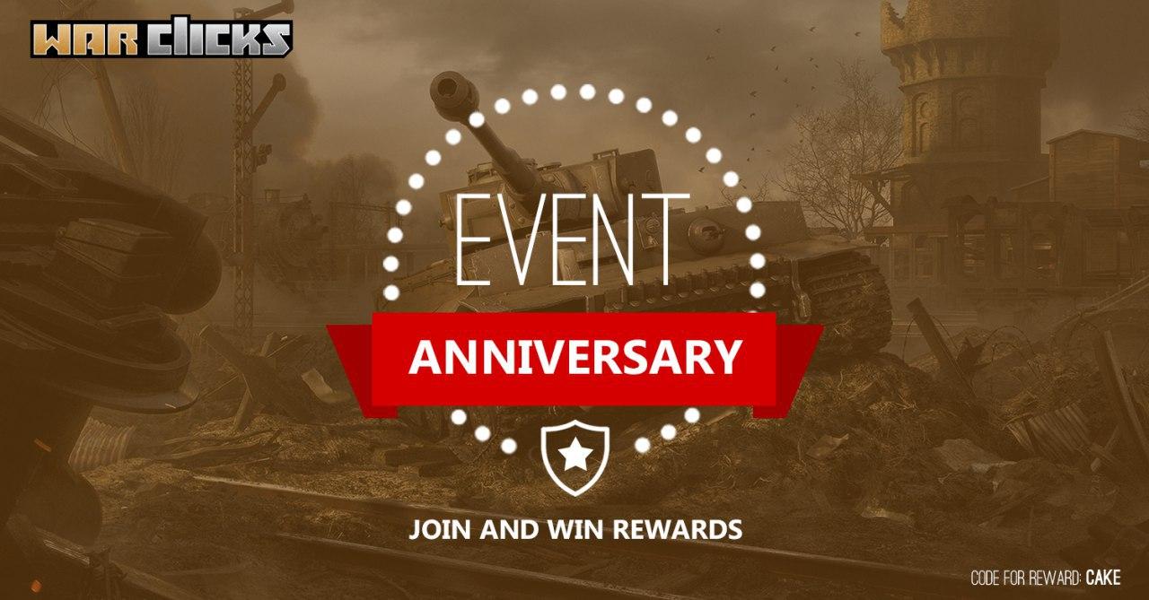 Anniversary_rewards
