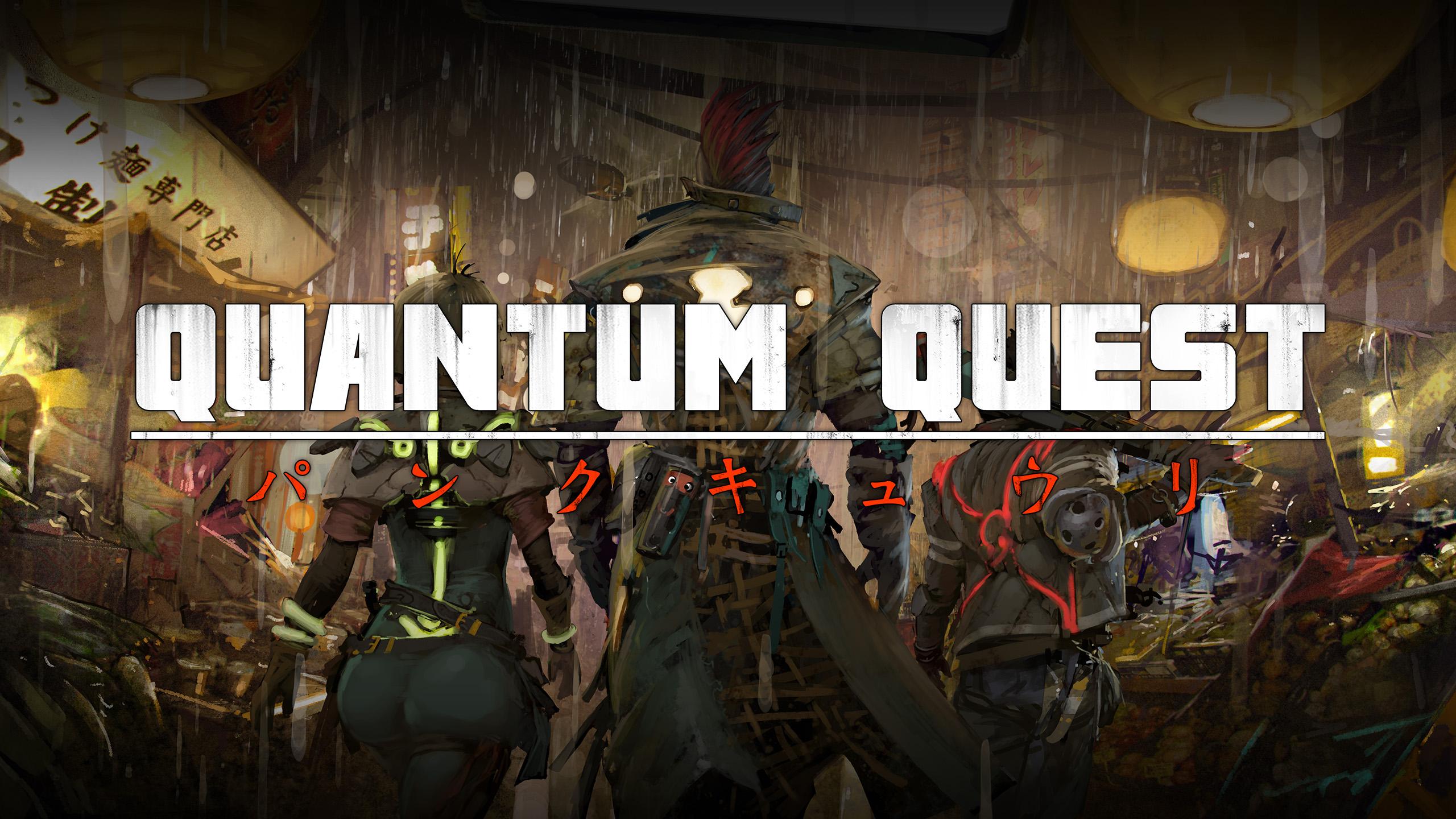 Quantum Quest frontpage
