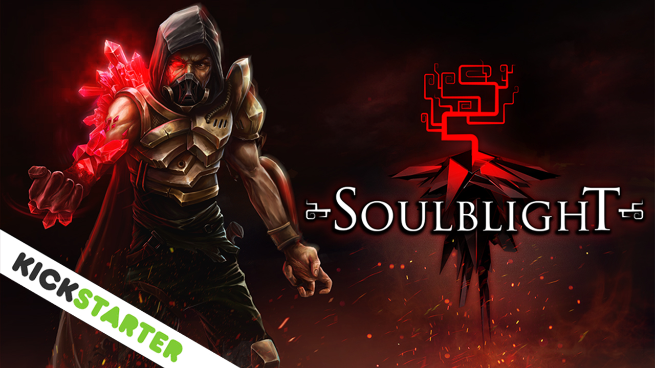 Soulbglihg Kickstarter