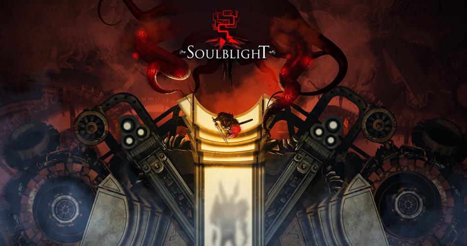 Soulblight IndieDB Header