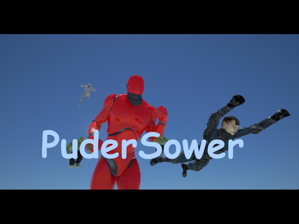 PuderSower Logo