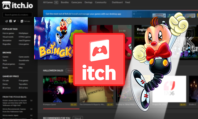 itch banner small