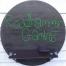 RoadhammerGaming