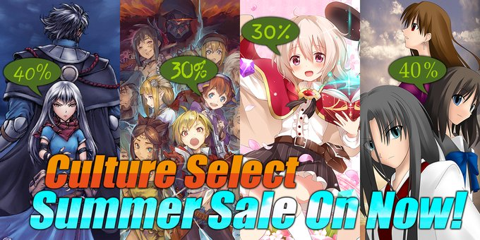 summer sale web