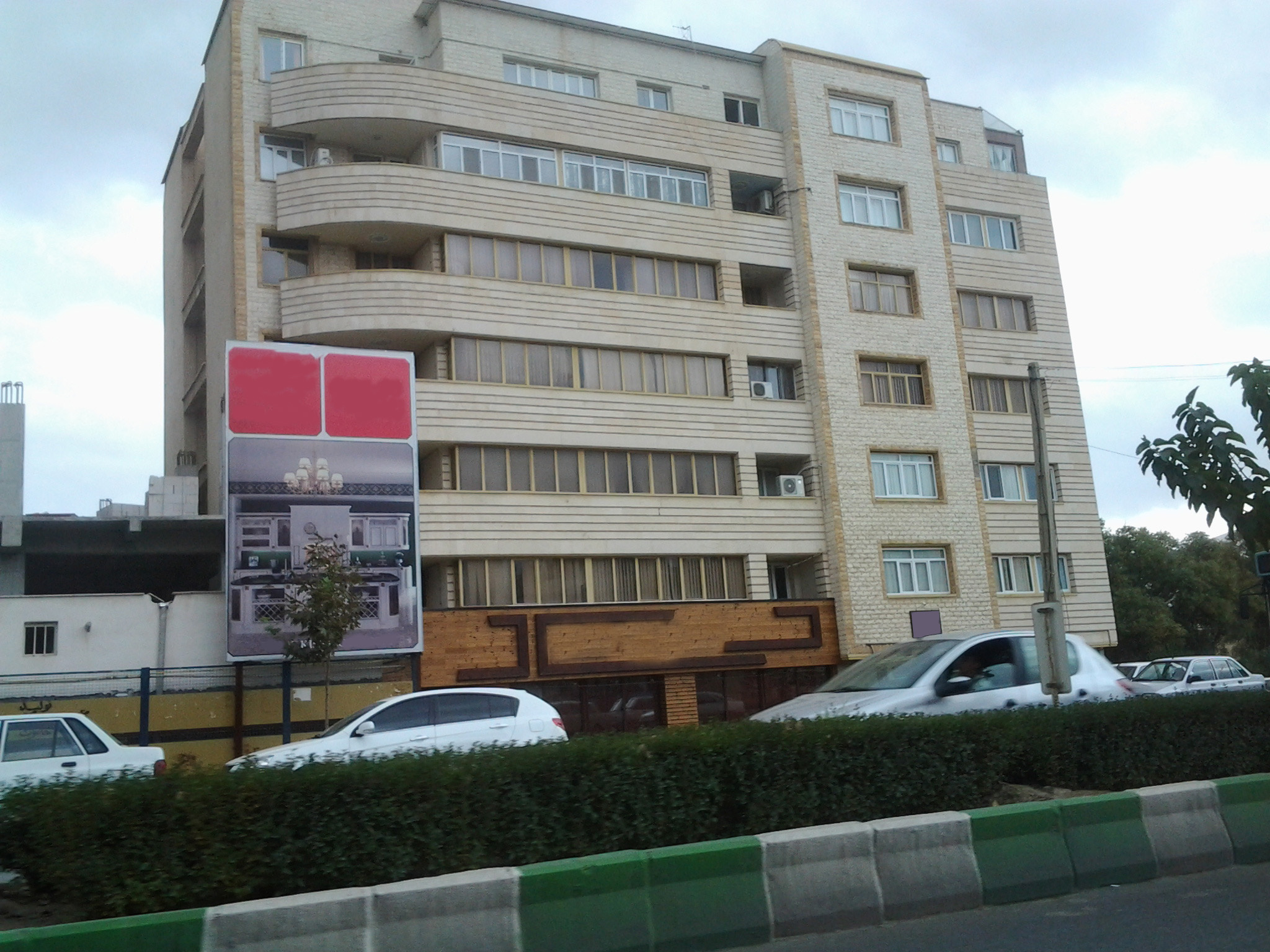 jordan building photo