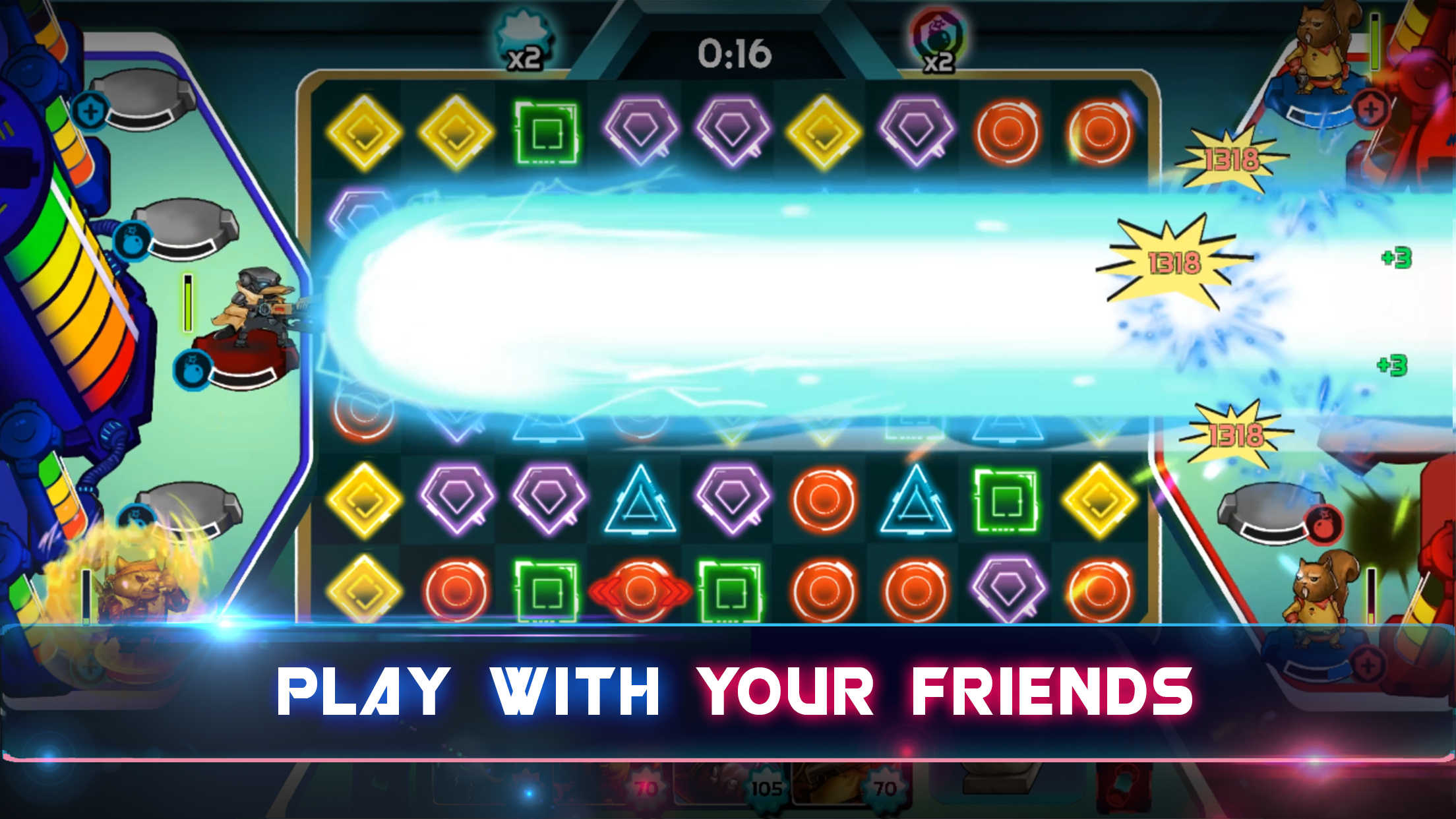 Play with your friends