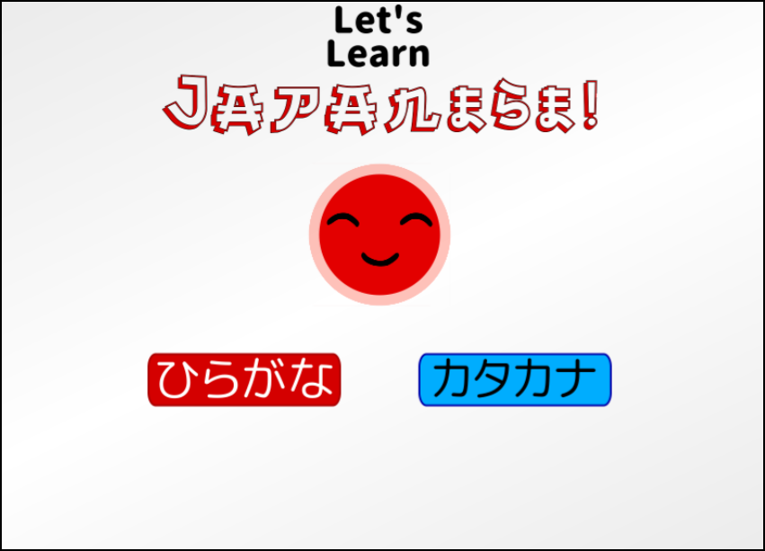 Let's Learn Japanese! Hiragana and Katakana learning game  - Devlogs