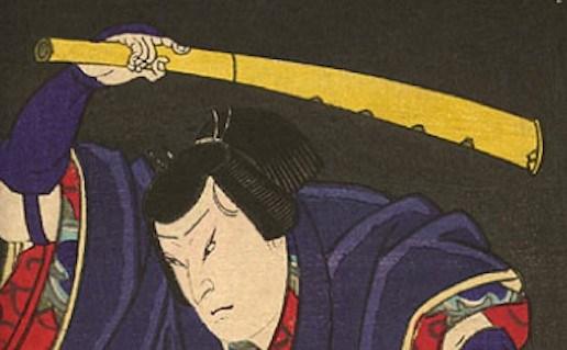Shakuhachi, the club flute of feudal Japan