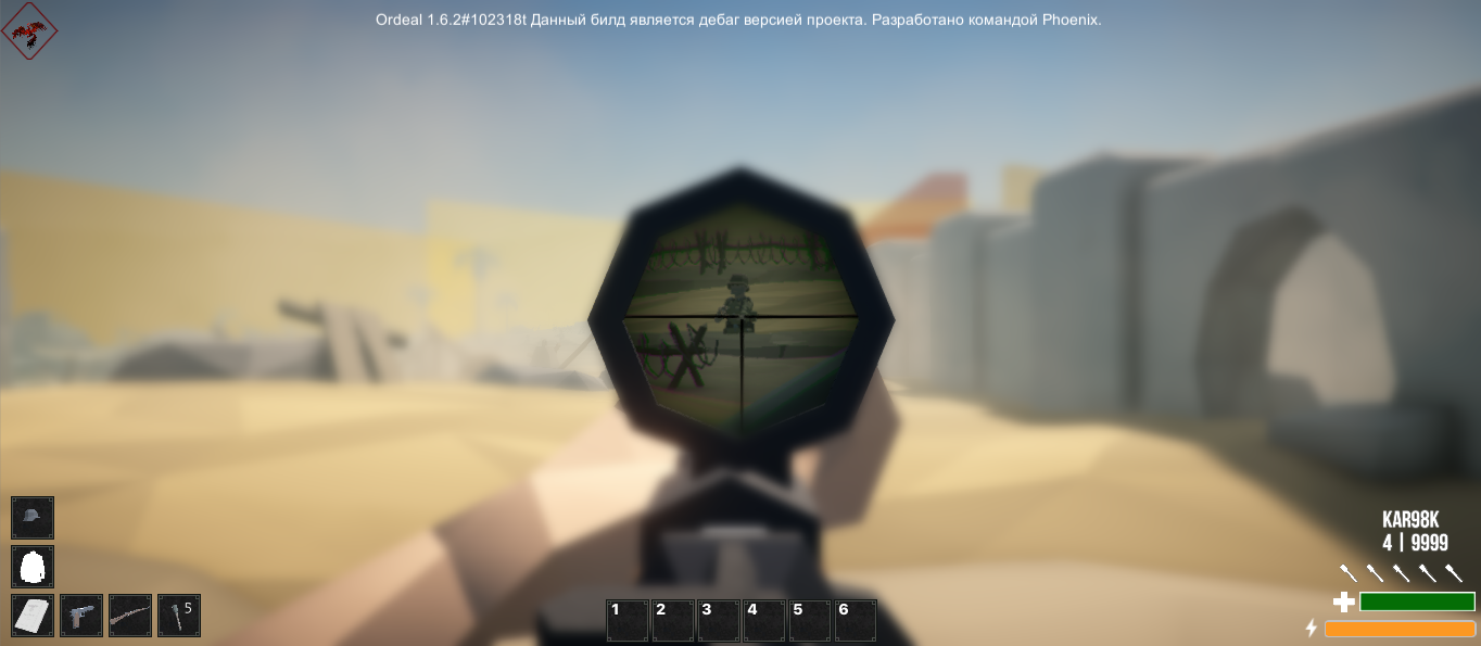 The new system of optical sights
