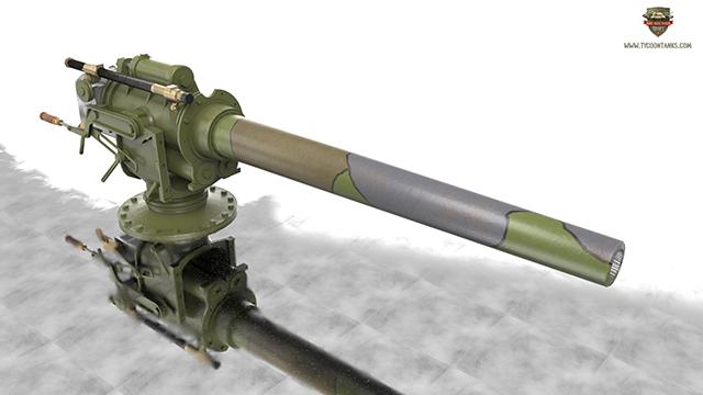 ATTT Gun 1