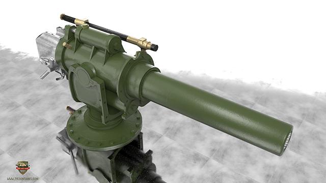 ATTT Gun 2