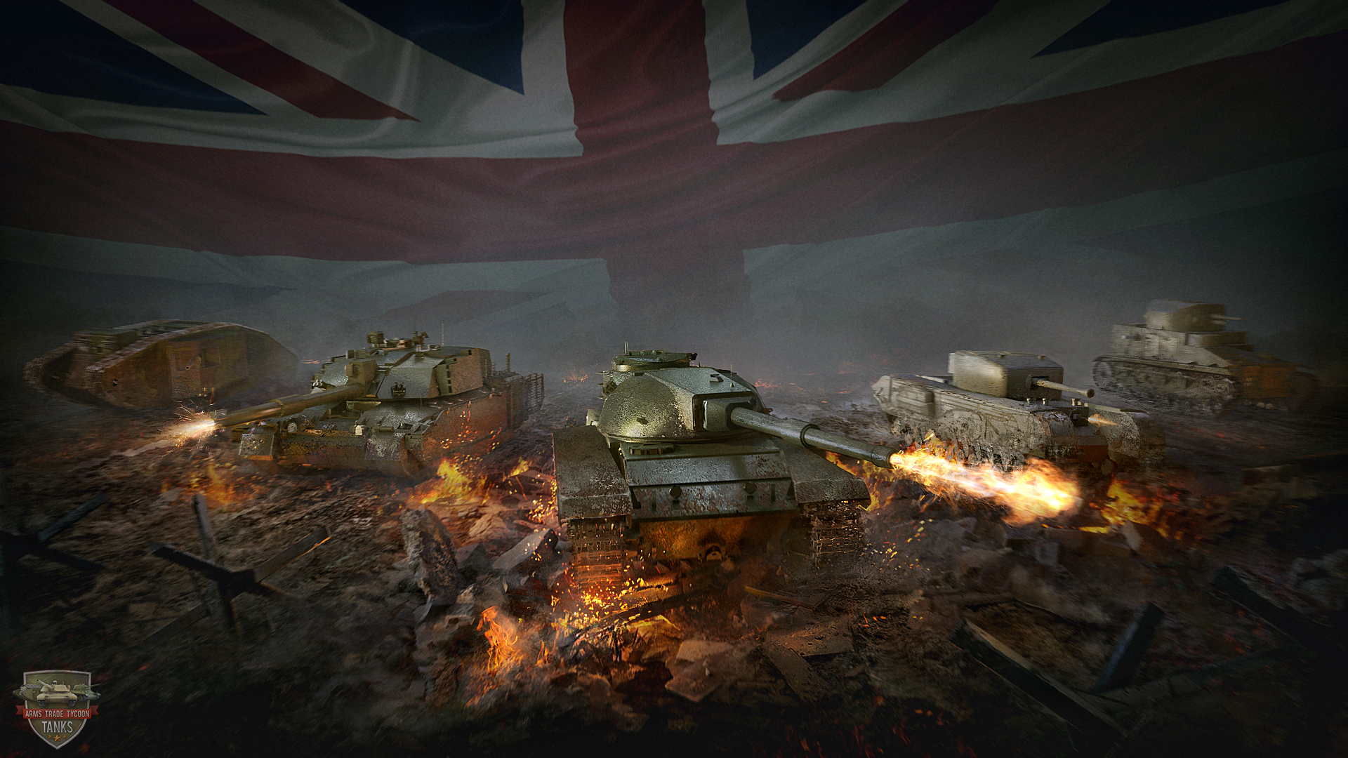 Britain tank school