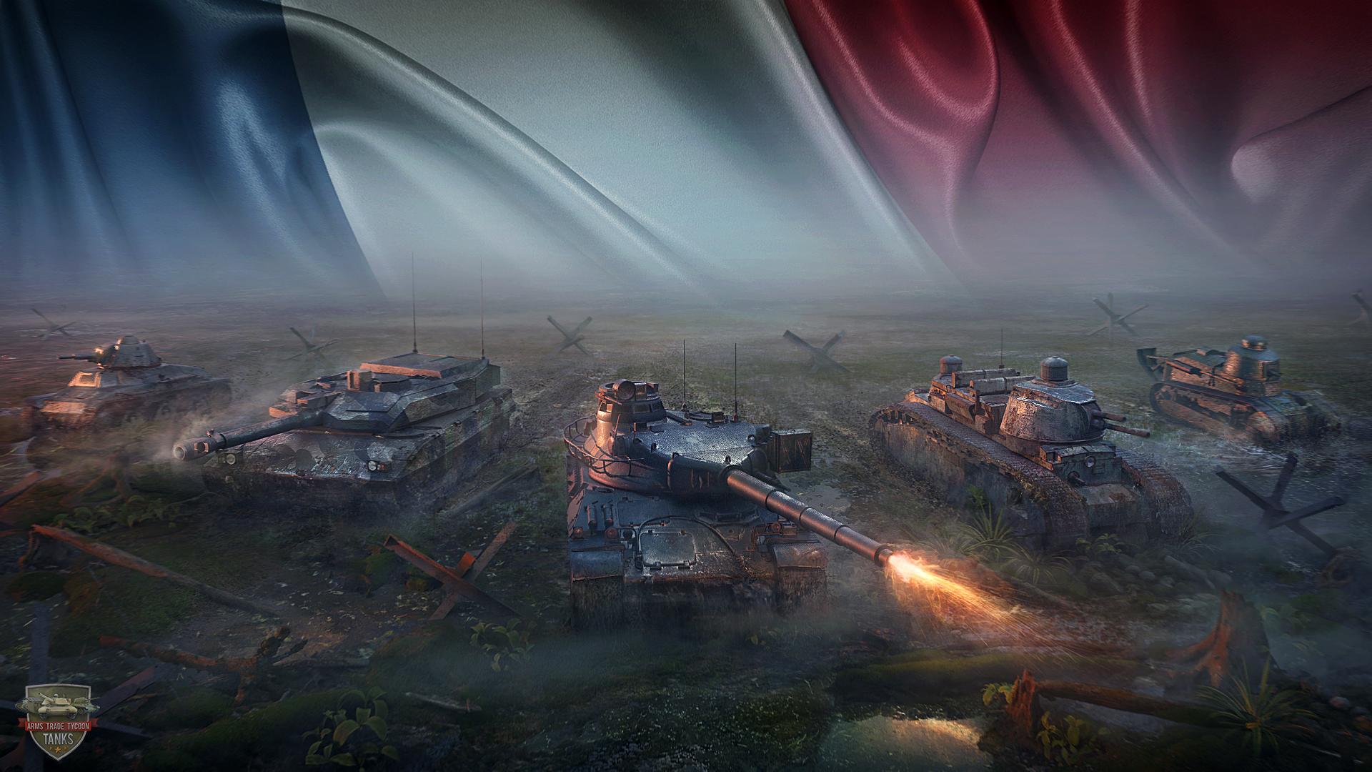 France tank school