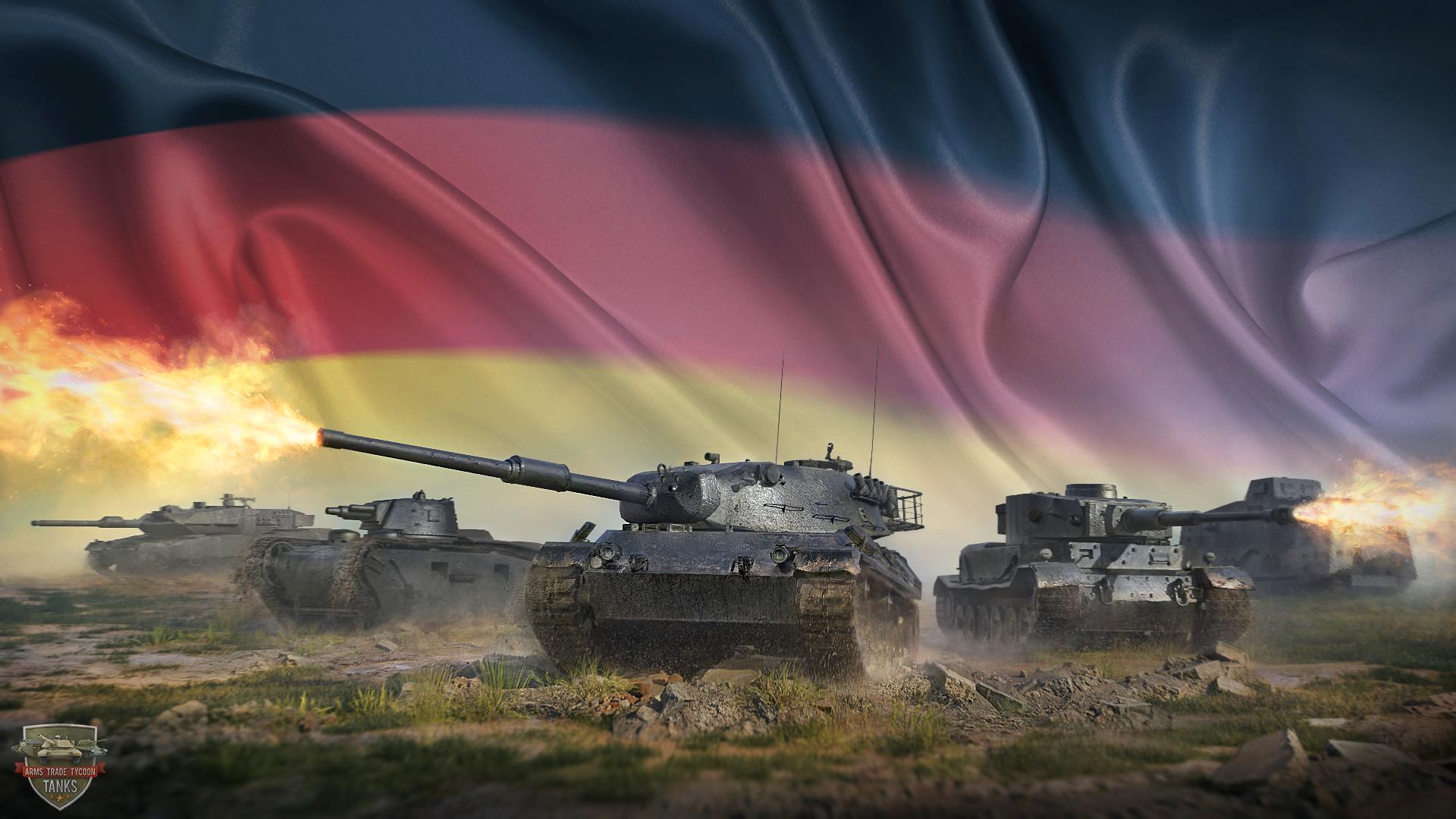 Germany tank school