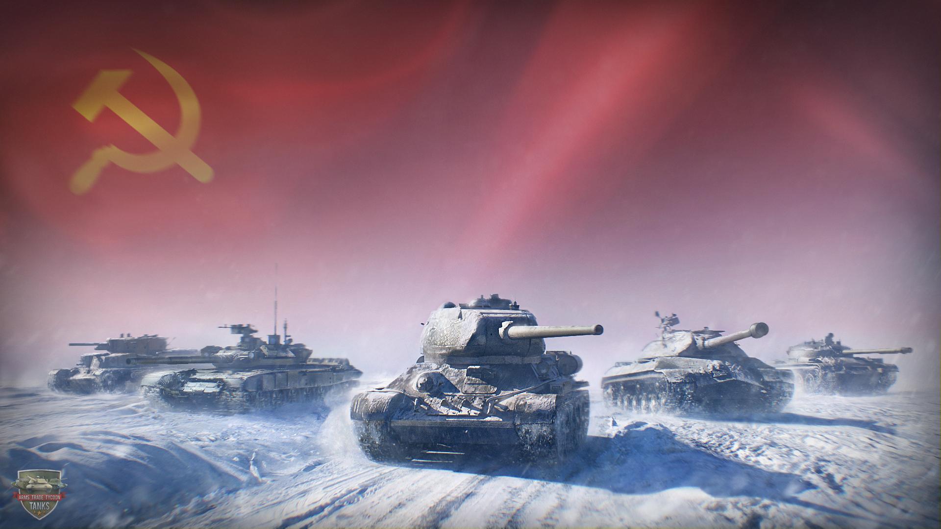 Russian tank school