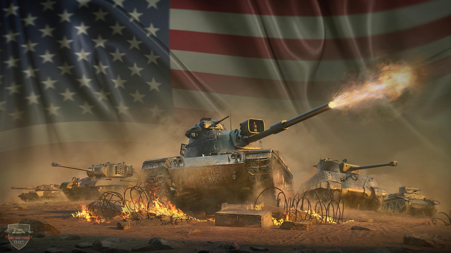 USA tank school