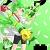 Neongreen5555
