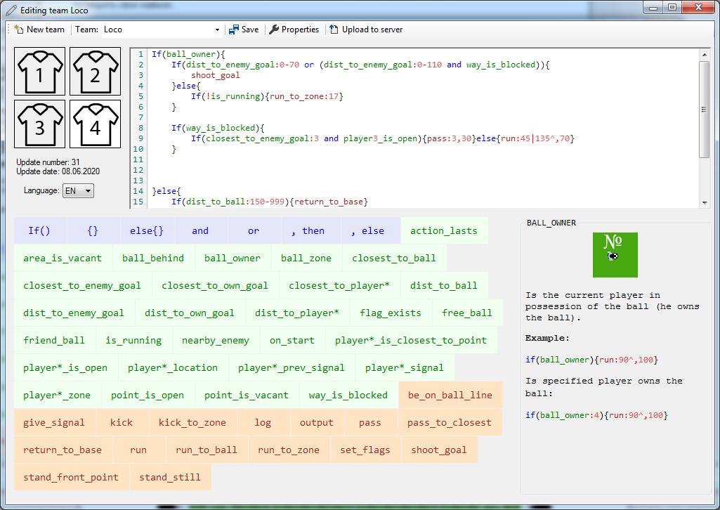 FuncBall team editor