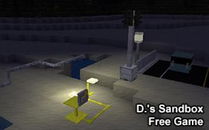 D.'s Sandbox