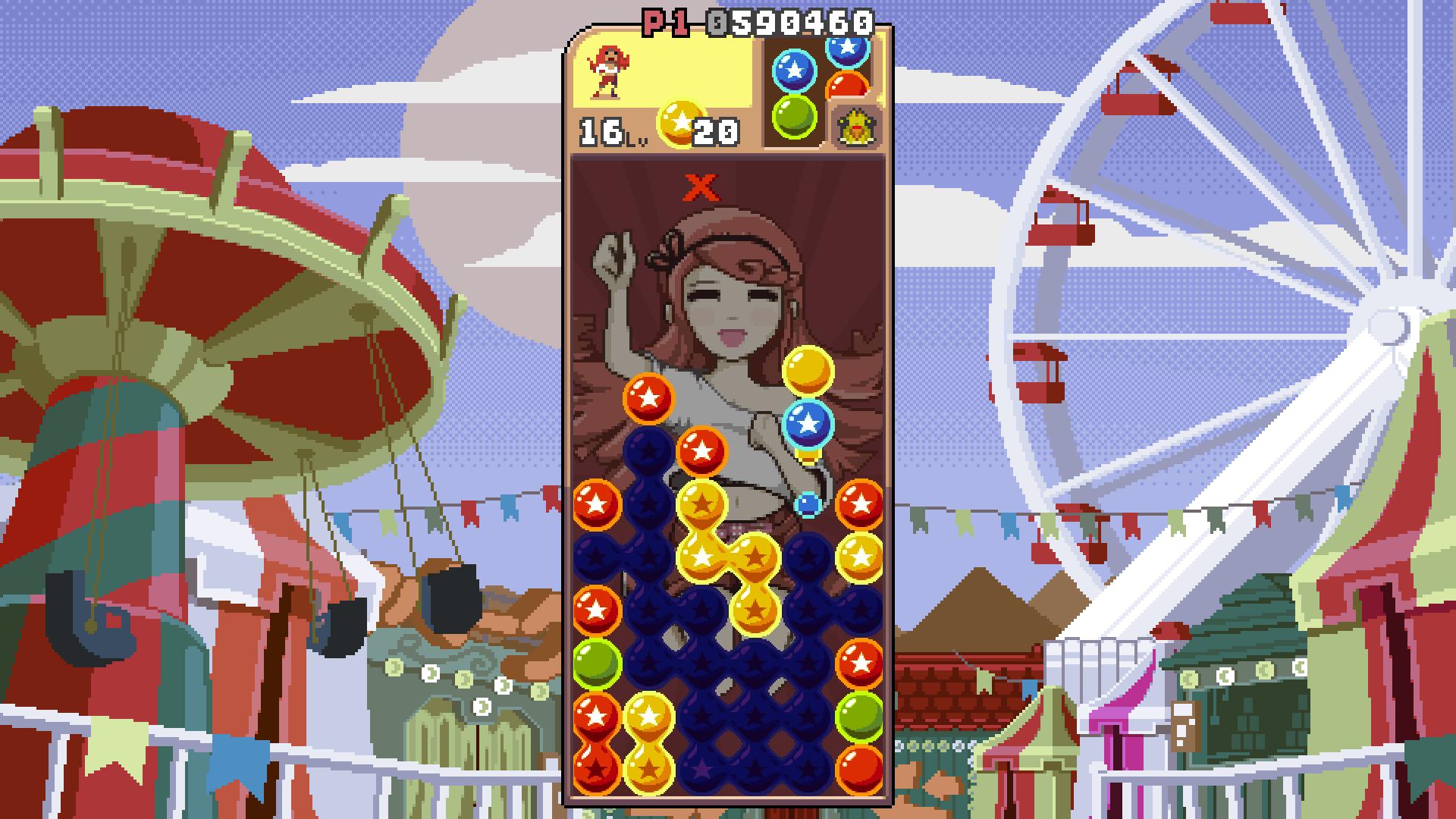 arcade_1.png